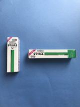 ダマリンL(塗り薬、液体
